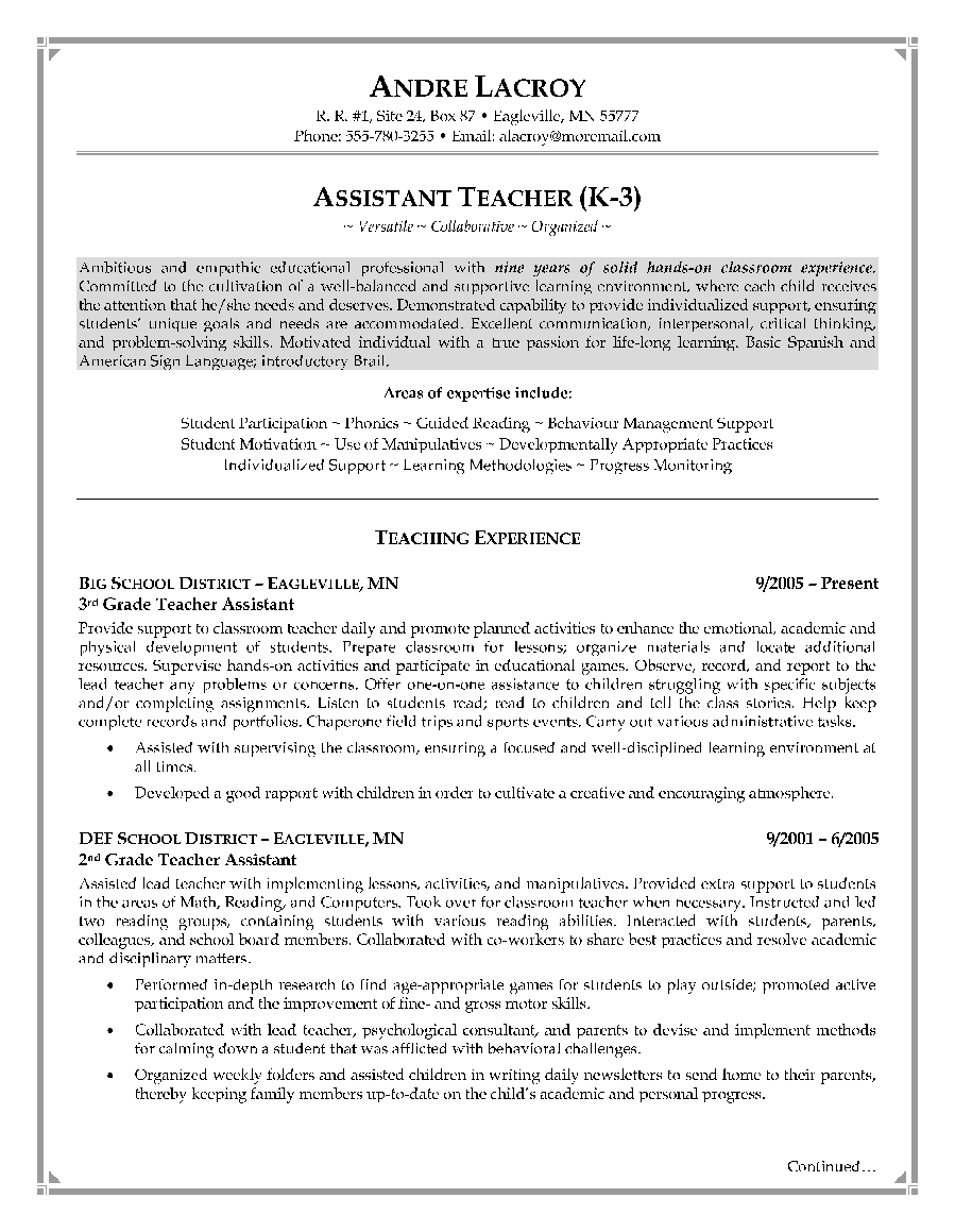 assistant teacher resume sample