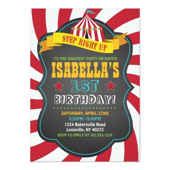 Carnival or Circus Birthday Party Invitation \u2013 Candied Clouds - Circus Party Invitation