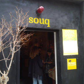 Souq Karakoy's entrance