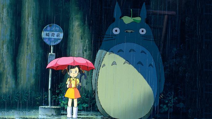 Tonarino Totoro foto