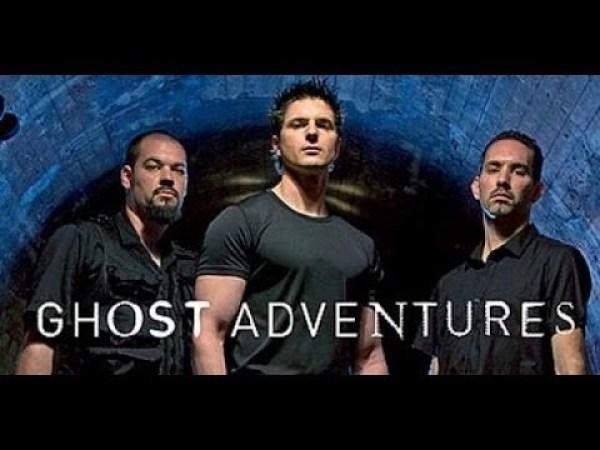CIBASS buscadores de fantasmas