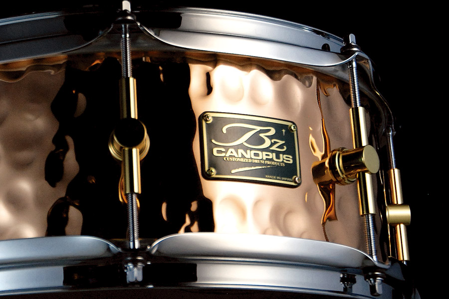 Hammered Bronze Snare Drum HBZ-1455