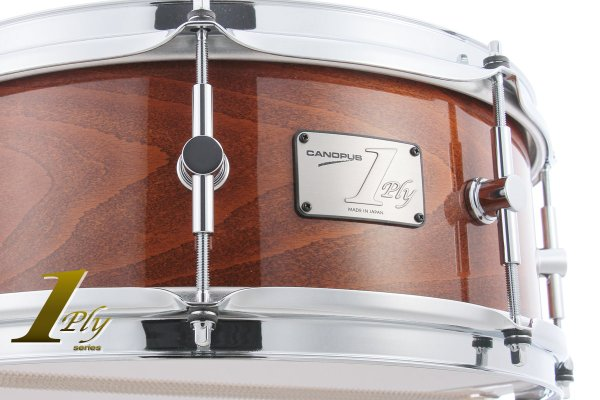 1ply Beech Snare Drum
