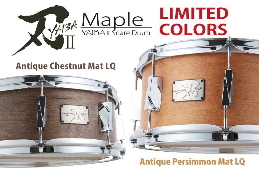 YAIBA II Maple Snare Drum Limited Colors