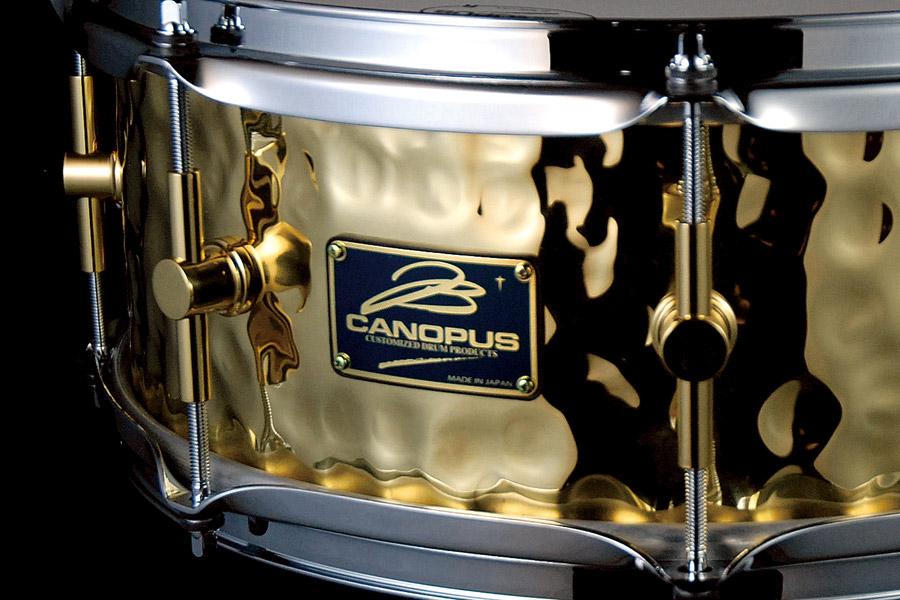 Hammered Brass Snare Drum HB-1455