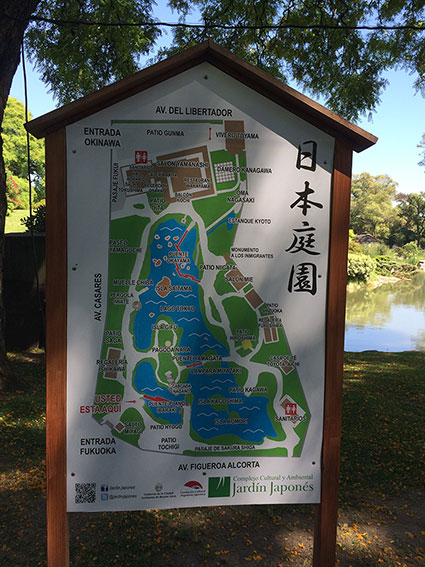 Jardim-Japonês-de-Buenos-Aires-5