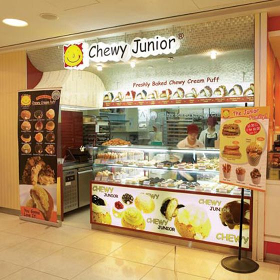 Chewy Junior Bakery Confectionery Food Beverage
