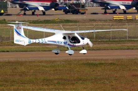 Avión eléctrico chino RX1E