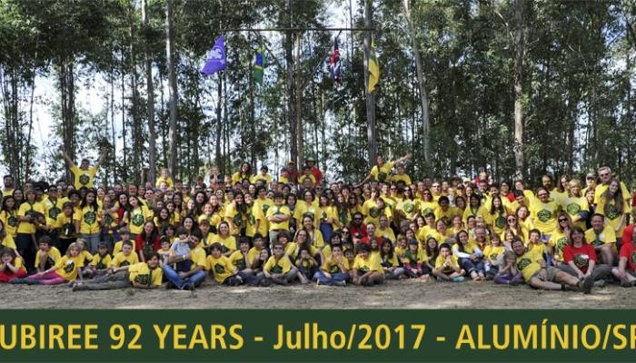 2017_Jubiree