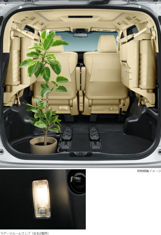 carlineup_vellfire_interior_indoor_space_36_pc
