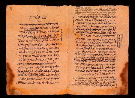 Of Jewish Law