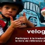 velogistic