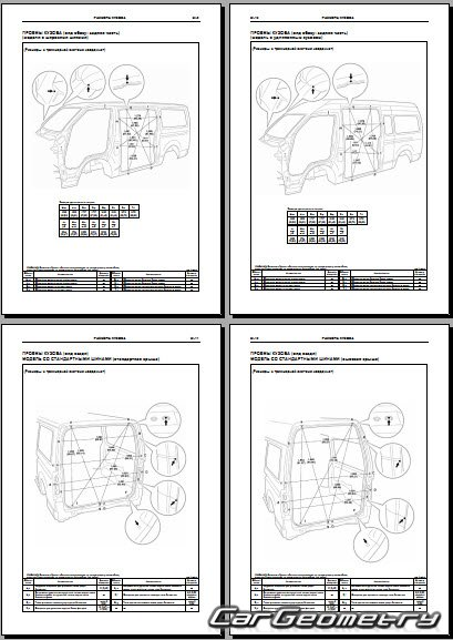 Force Outboard Wiring Diagram on omc stern drive wiring diagram, 50 horsepower mercury outboard diagram, force outboard motor, boat motor wiring diagram, trolling motor wiring diagram, omc cobra wiring diagram, force outboard exhaust, ford wiring diagram, auto parts wiring diagram, force 40 hp parts diagram, tecumseh wiring diagram, service manual wiring diagram, mercury force 75 hp diagram, force outboard controls, 55 hp chrysler outboard diagram, johnson motor wiring diagram, force outboard parts, quicksilver wiring diagram, briggs wiring diagram, honda wiring diagram,