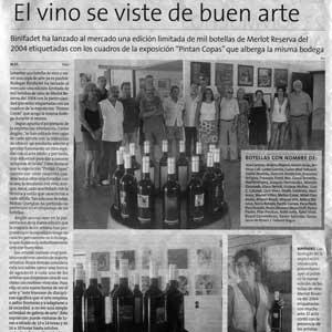 «El vino se viste de buen arte»