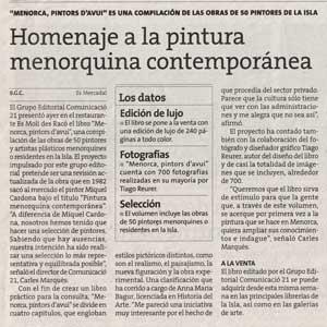 «Homenaje a la pintura menorquina contemporánea»