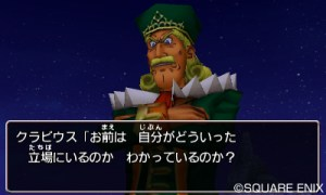 Dragon-Quest_VIII_3DS_10
