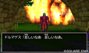 Dragon-Quest_VIII_3DS_9
