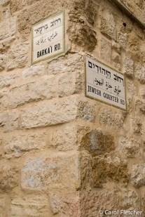 Jewish Quarter Signs