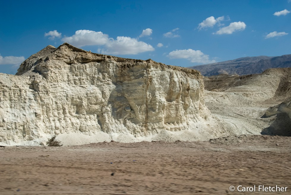Land of Milk and Honey: near the Dead Sea