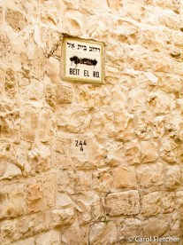 Sign in the Jewish Quarter, with Arabic graffitied over