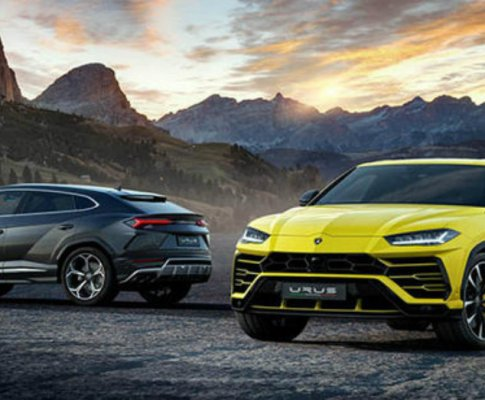 The Urus Revealed