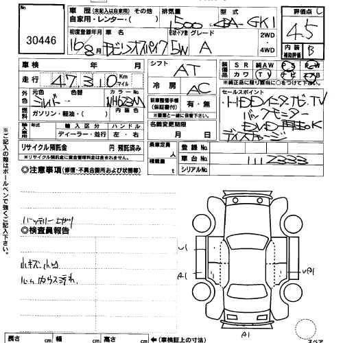 saturn l series wiring diagrams