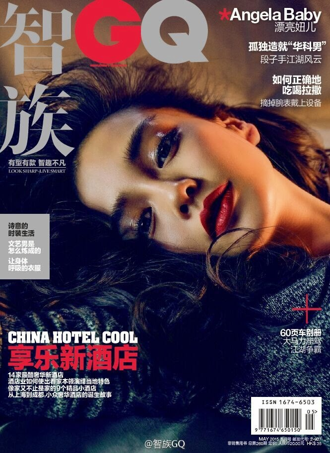 Baby Mercedes G Class Gq China May 2015 Uygar Kilic Cars Life