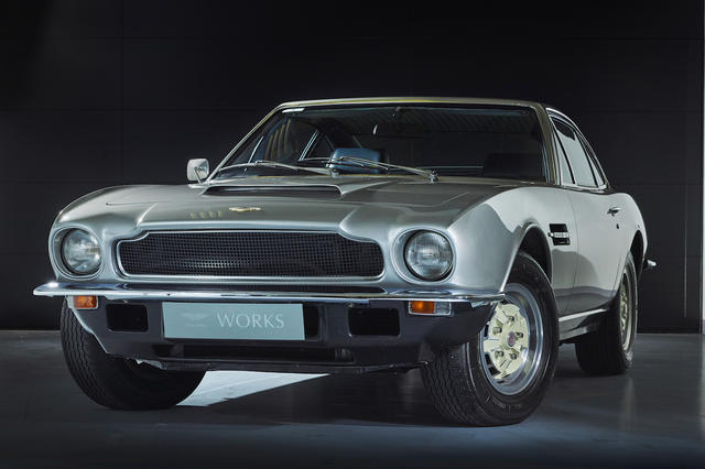 Aston Martin V8 Vantage I 1969 - 1989 Coupe  OUTSTANDING CARS