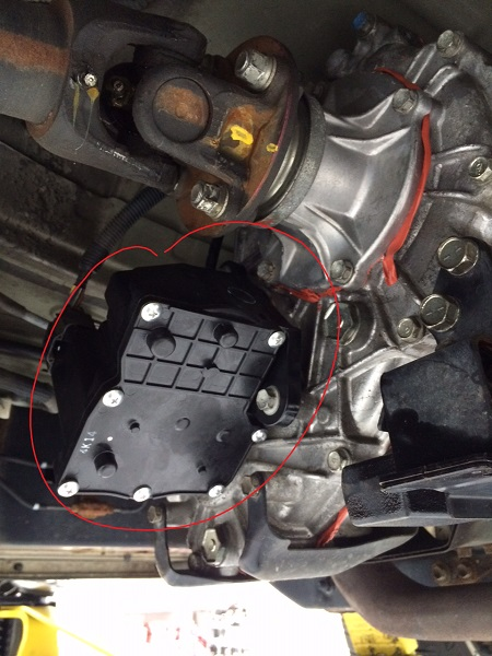 Toyota 4Runner 4WD failure - shift actuator replacement - Tacoma