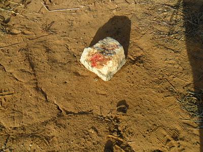 Resultado de imagem para pedra com sangue