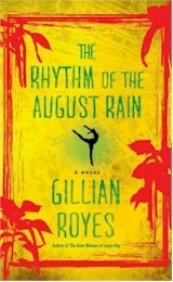 news-rhythm-of-the-august-rain