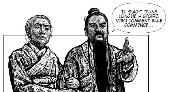 Juge Bao diaporama