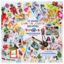 Toys R Us Catalogue 2018 September 2018 Discounts