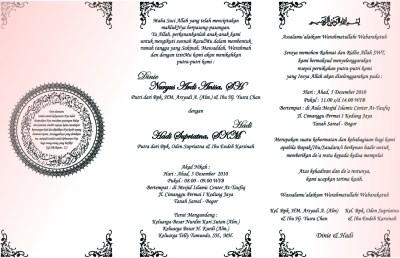 Undangan Pernikahan Dinie Dan Hadi