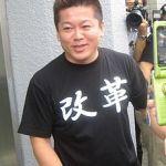 220px-Horie_Takafumi_in_onomichi