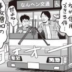 Shueishapn_20160203_60378_1