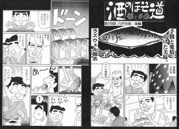 manga-01