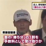 news2762876_6