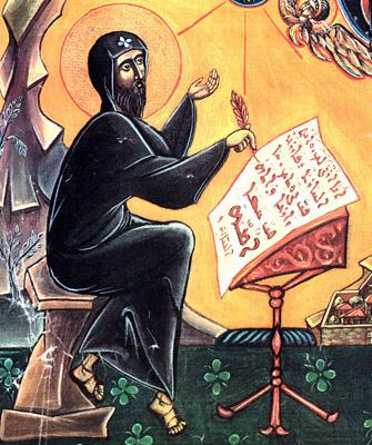 [Saint Ephrem of Syria]