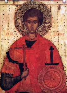 Saint Demetrius the Martyr