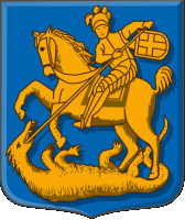 coat of arms for Terborg, Netherlands