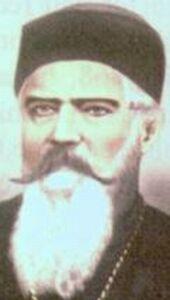 Saint Antonino Fantosati