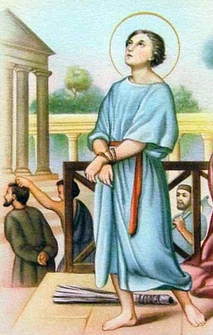 detail of a holy card of Saint Emilio, date and artist unknown; swiped from Santi e Beati