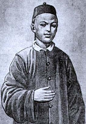 Saint Giovanni Wang