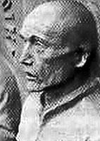 detail of a photograph of Saint James Kisai from the monoment to the martyrs; date unknown, photographer unknown, artist unknown