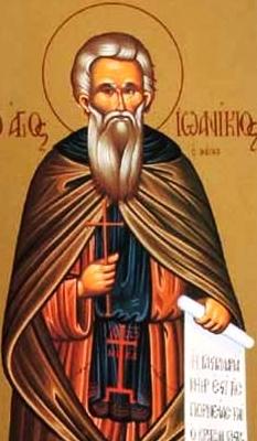 Saint Nicander of Lycia