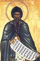 icon of Saint Nilus the Elder, Yakov Bogatenko, 1904; swiped off Wikipedia