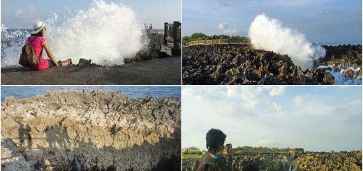 Awas Basah Di Waterblow Bali! (cover)