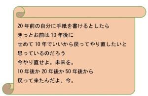 SnapCrab_NoName_2016-2-15_19-17-58_No-00