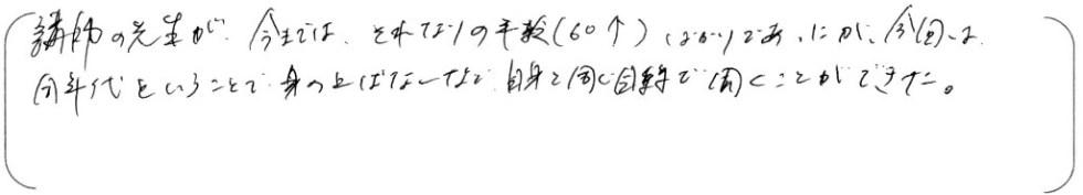 SnapCrab_NoName_2015-9-13_11-48-21_No-00